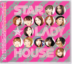 Star Lady House