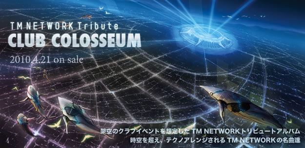 TM NETWORK トリビュートclub colosseum
